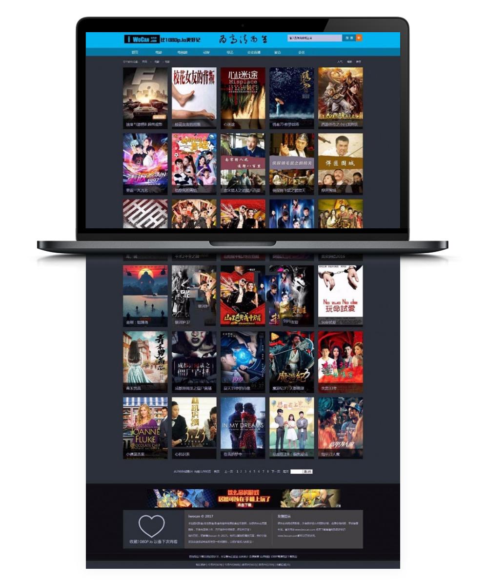 【仿我爱看影视网站模板】高仿爱看电影电视影视站模板[海洋CMS内核]-找主题源码