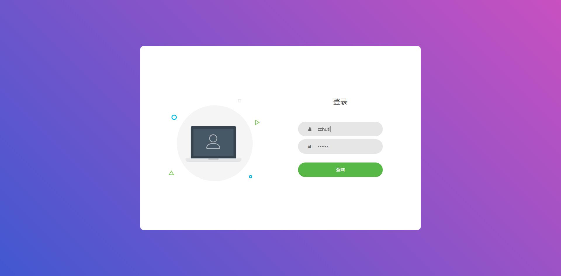 【短网址生成】UI非常漂亮的在线网址缩短神器-蓝汇源码