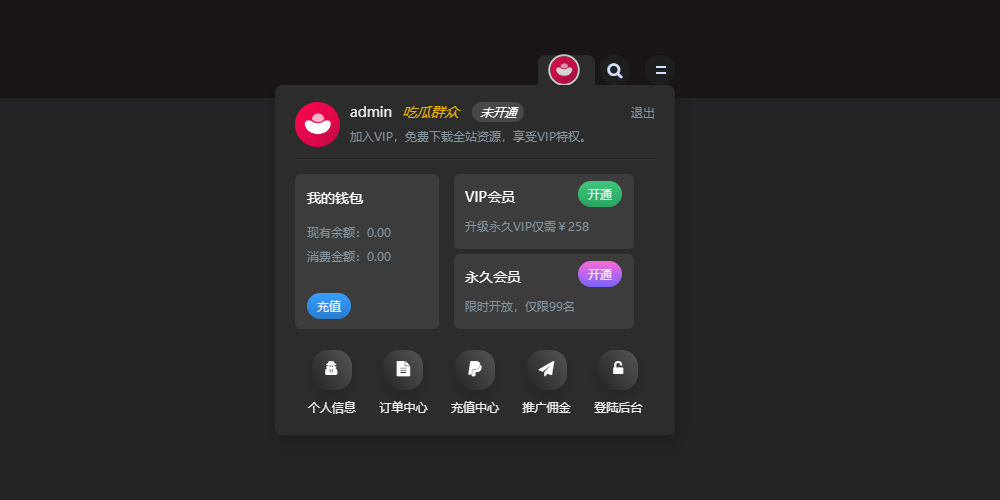 【ri主题ripro4.9美化文件】ripro日主题细节暗黑主题升级美化[支持破解不限版本]-找主题源码