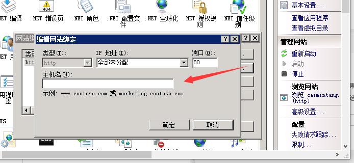【蜘蛛池站群系统】小旋风小霸王蜘蛛池系统X4X5两个版本源码合集带熊掌自动推送-找主题源码