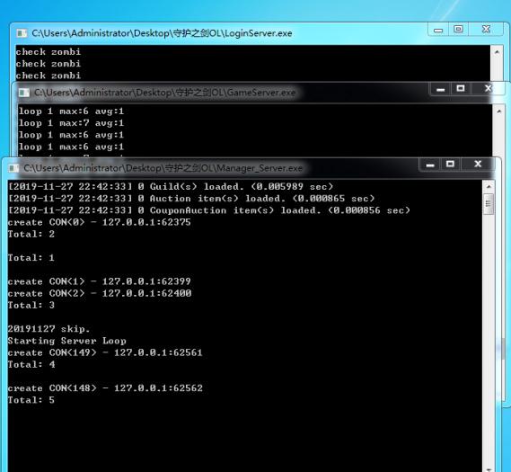 【Q版守望护之剑单机版】稀有怀旧卡通一键端SERVER  VM虚拟机一键安装服务端-找主题源码