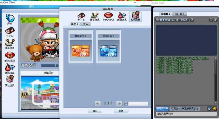 【跑跑卡丁车端游】怀旧90后都玩过的网游服务端一键安装外网版-找主题源码