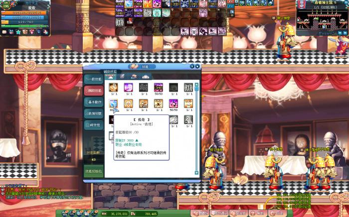 【彩虹岛Online端游】Q版彩虹岛一键安装服务端带S2全特效与GM管理工具-找主题源码