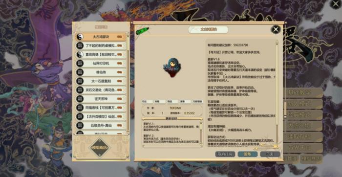 【征伐天下】全MDO集成9625版本一键安装游戏服务端-找主题源码