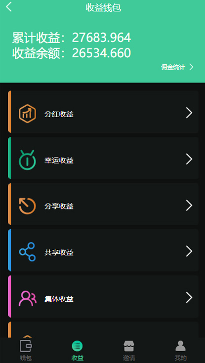 【DRM矿场区块链】DRM挖矿区块链系统源码带交易中心与公排积分兑换二开完美修改美化版-蓝汇源码