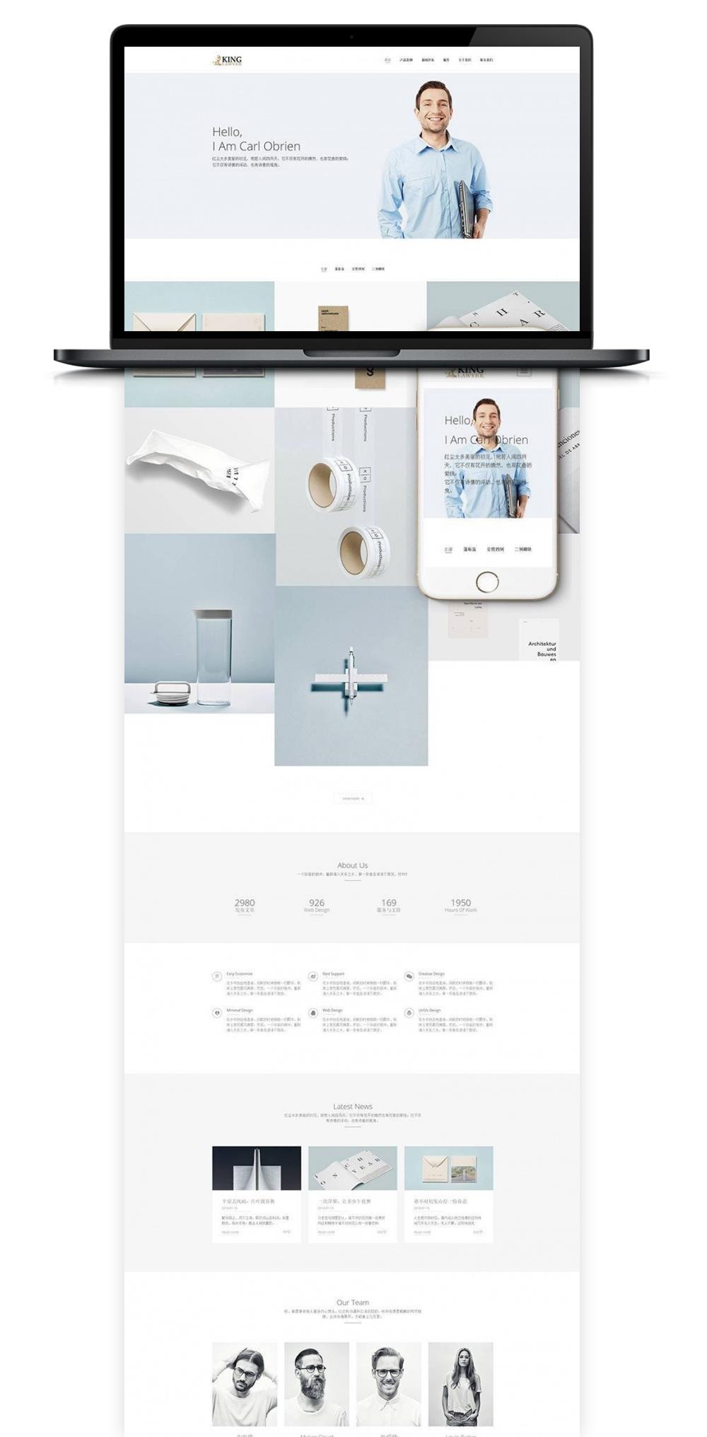 【织梦创意设计企业模板】产品创意设计类HTML5企业DEDECMS响应式网站模板自适应手机端-找主题源码