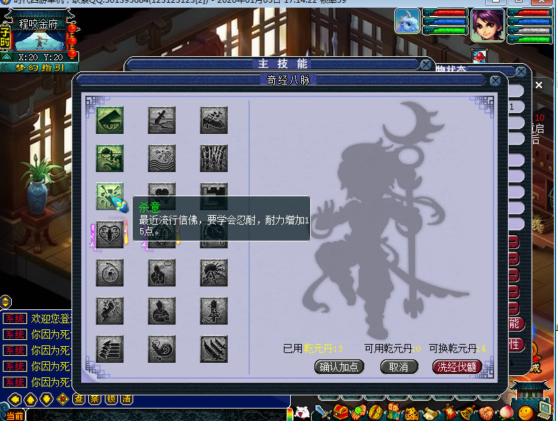 【梦幻仙境V3.96服务端】梦幻最新完美开心版带存档与修改器时代梦幻最新5.2版本-找主题源码
