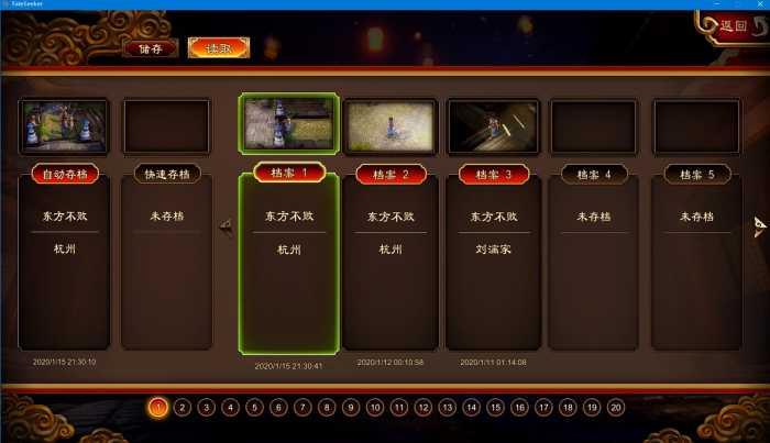 【天命奇御单机服务端】2020网游单机天命奇御中文版游戏客户端带修改器-找主题源码