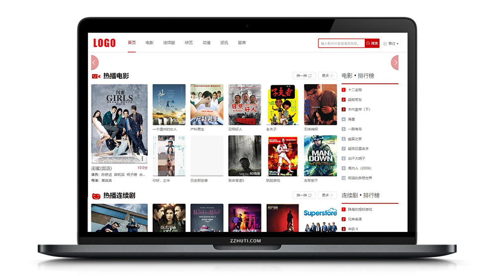 【苹果CMSV10影视模板】红白色大气响应式影视站模板自适应手机WAP端-蓝汇源码
