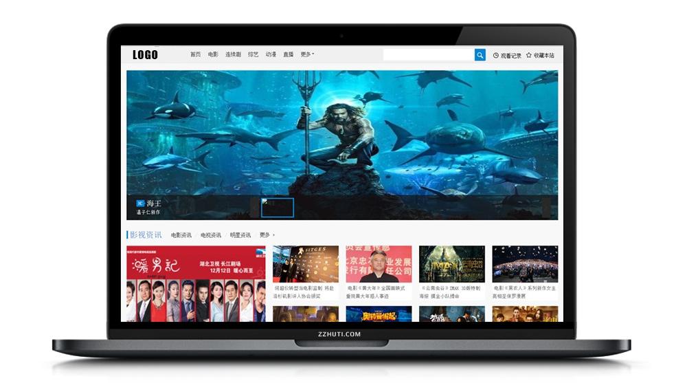 【苹果CMSV10影视模板】OGE 简蓝色响应式影视站模板自适应手机WAP端-蓝汇源码