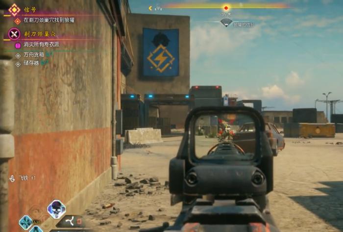【狂怒2射击游戏】Avalanche Studios和第一人称射击游戏,让你尽享屠戮的狂欢[狂怒2+狂怒1合集]-找主题源码