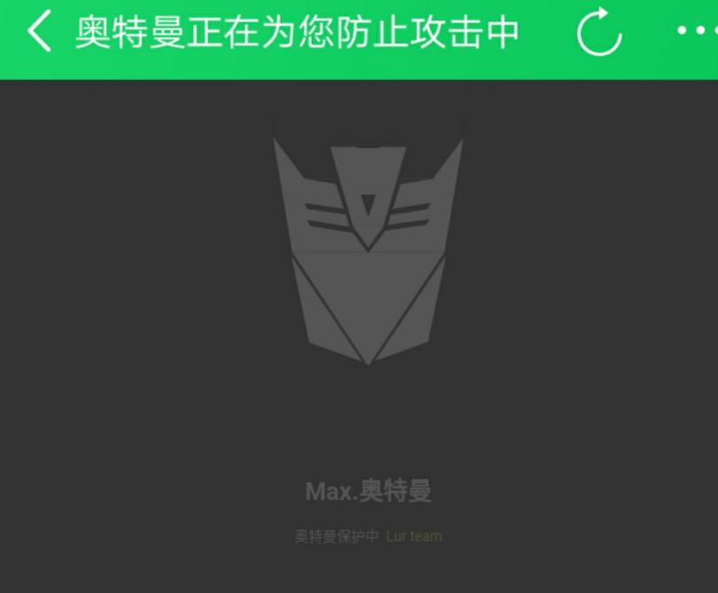 【PHP防CC】网站极简防服务器CC攻击系统PHP网站源码-找主题源码