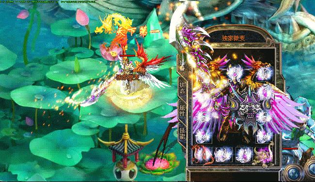 【幻龙渊微变服务端】HeroM2引擎全新幻龙龙渊神殿游戏客户端-酷网站源码