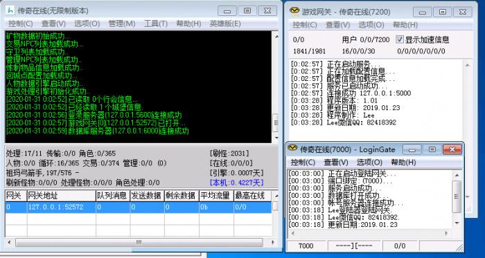【复古传奇游戏服务端】1.80怀旧复古传奇战神回忆版带个人副本HeroM2引擎客户端-酷网站源码