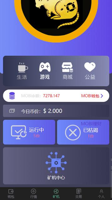 【新猫力币区块系统】智能宠物狗多币种量化Token钱包系统带推荐奖励与理财超完整源码-找主题源码