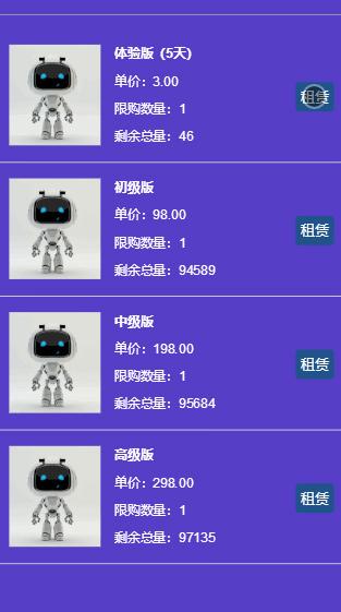 【合约机器人挂机赚钱系统】2020全新二次开发UI带广告智能AI合约机器人挂机赚钱源码-找主题源码