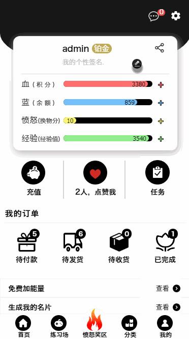 【ECSHOP解闷商城系统】2020休闲娱乐EC购物商城源码-找主题源码
