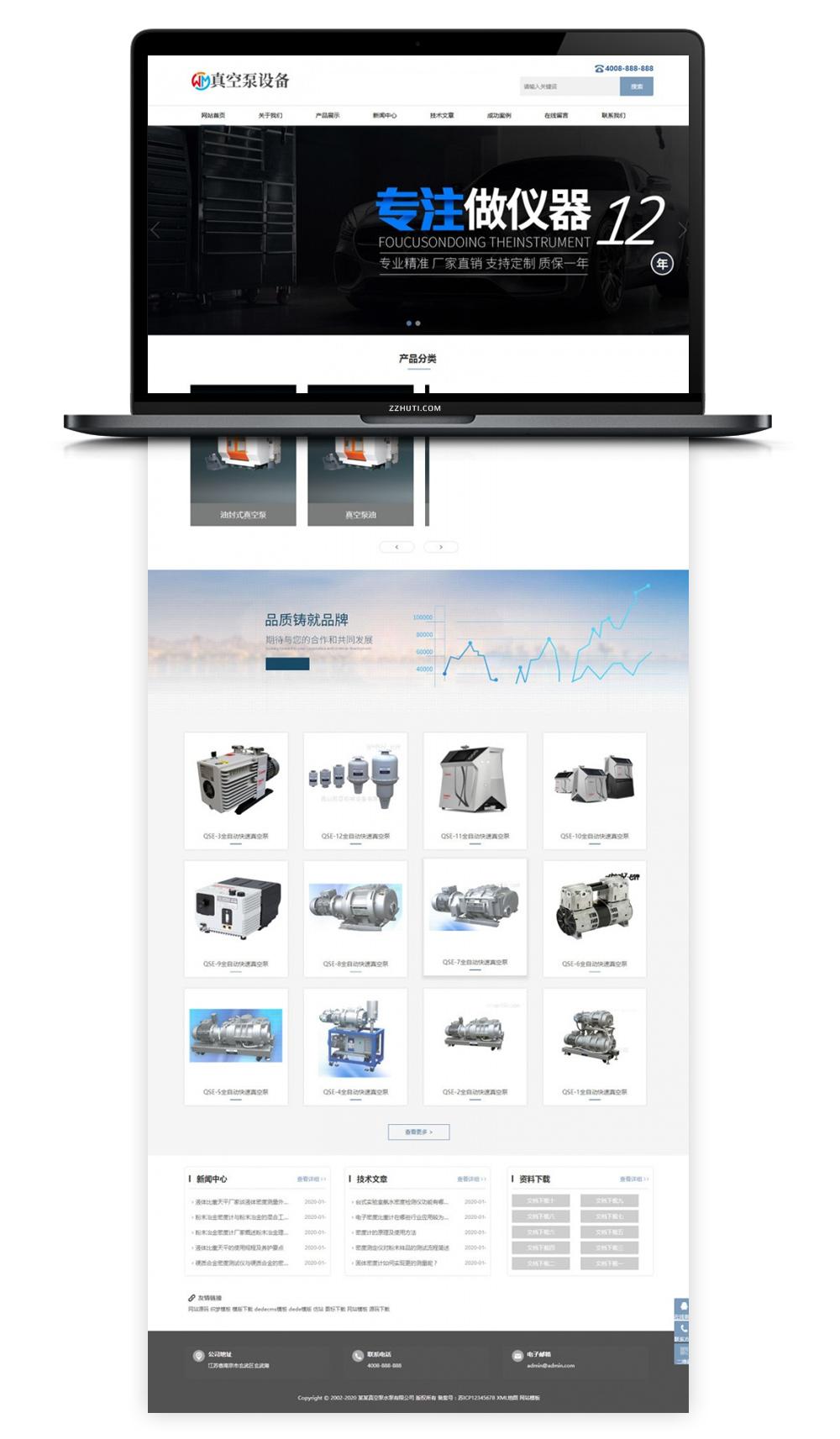 【织梦机械企业模板】HTML5机械设备网站DEDECMS响应式模板[自适应手机wap]-蓝汇源码