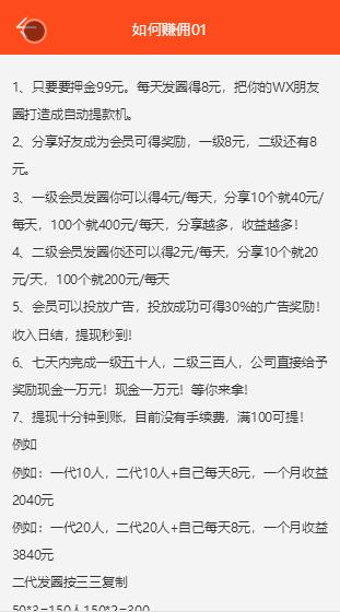 【威客任务系统】二次开发优化版威客粉丝关注投票任务系统源码-蓝汇源码