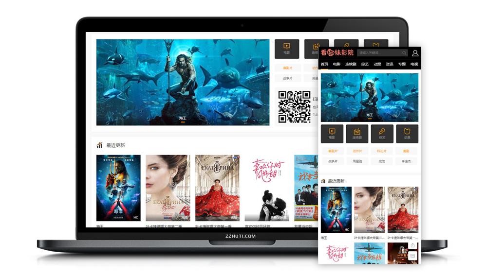 【苹果CMSV10影视模板】2020最新大气黑色简洁苹果视频站网站源码-蓝汇源码