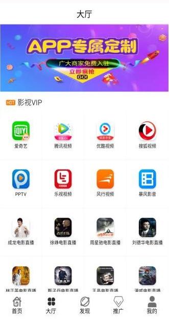 【360影视双端APP2.0】最新版安卓苹果双端影视360版本APP[APIcloud源码]-蓝汇源码