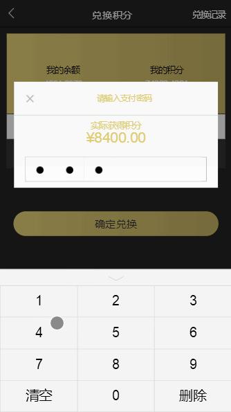 【数字钱包区块链】农场游戏钱包交易所系统plustoken类型新版牧场-找主题源码