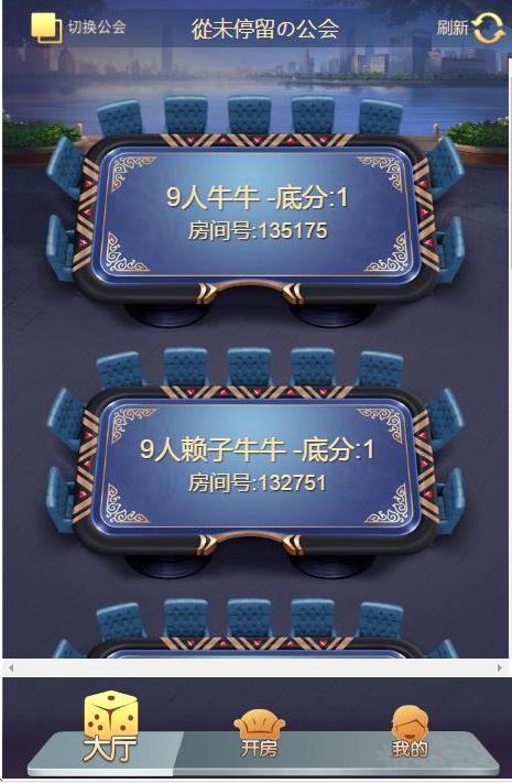 【新神兽H5互娱源码】2020最新完美修复神兽互娱大厅带完整数据[附简单文字搭建教程]-找主题源码