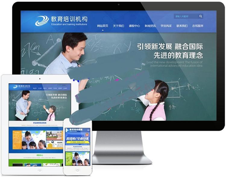 【儿童教育类行业模板】易优CMS学校教育培训类企业网站源码自适应手机端[ThinkPHP框架]-找主题源码