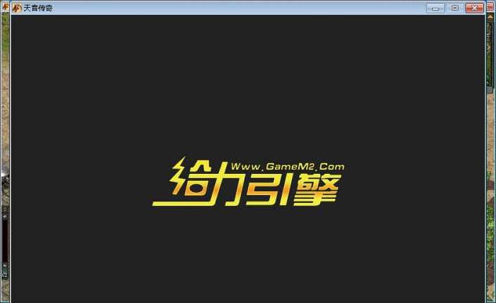 【天音传奇单机服务端】2.5D怀旧传奇真彩特色版客户端-找主题源码