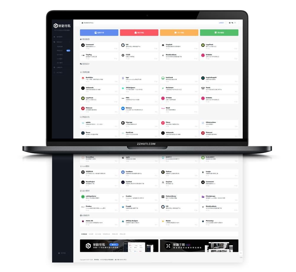 【BlackGrid导航主题】WP卡片式书签模板黑格Pro2.0导航站源码[WordPress模板]-找主题源码