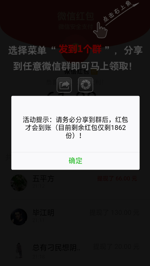 【WX视频裂变源码】微信视频强制分享群(朋友圈)广告流量裂变吸粉变现源码-找主题源码