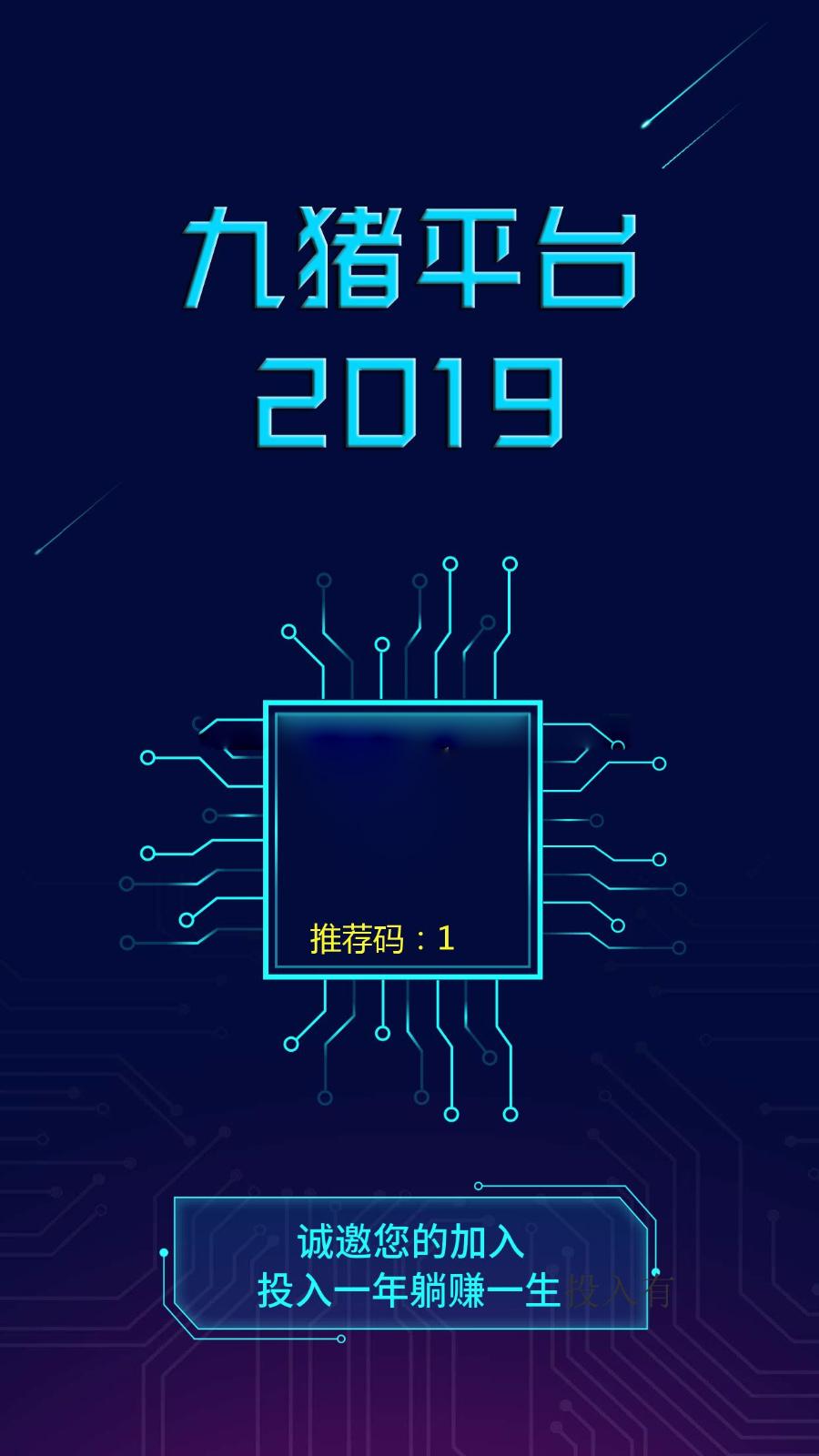 【霸屏天下区块系统】2020运营级微推微赚WX朋友圈任务分享自动挂机赚钱区块源码-找主题源码