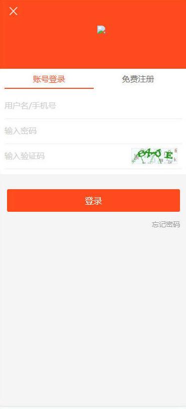 【威客任务系统】TP二开威客任务平台粉丝关注投票发布网站系统源码[Thinkphp框架]-蓝汇源码