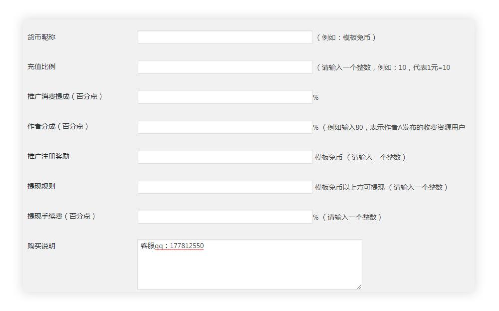 【wordpress付费下载插件】WP免登陆付费下载插件Erphpdown11.0-找主题源码