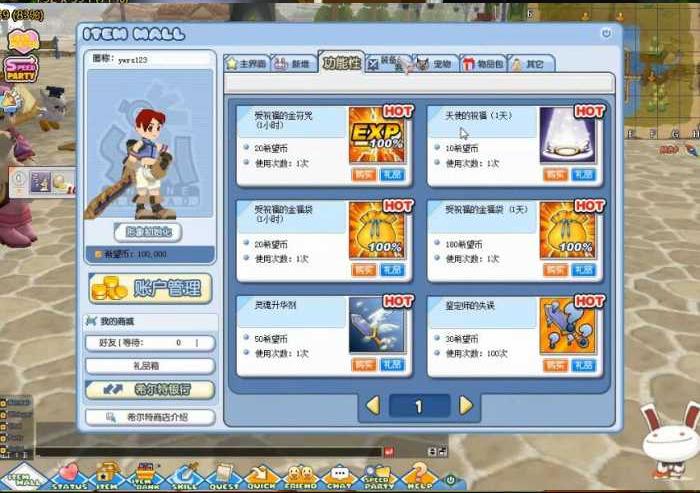 【希望OL网单服务端】马来版一键镜像安装客户端修改了游戏经验倍数[附视频安装搭建教程]-找主题源码