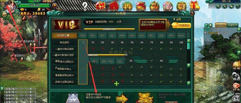 网页游戏白发魔女传网游单机版游戏服务端带GM工具可任意刷道具与VIP-