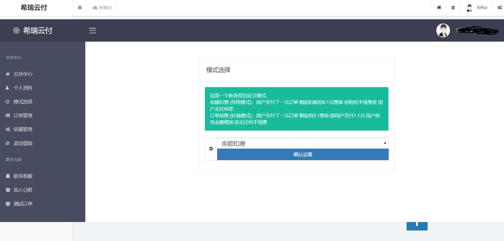 ThnkPHP5开发版ABC云支付同款易支付系统源码-找主题源码