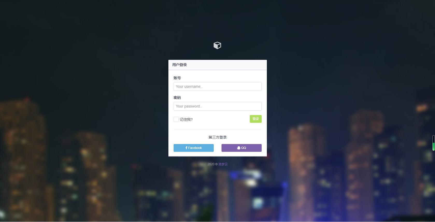 追梦易支付V1.1个人免签支付免授权PAY支付收款网站源大难不死-找主题源码