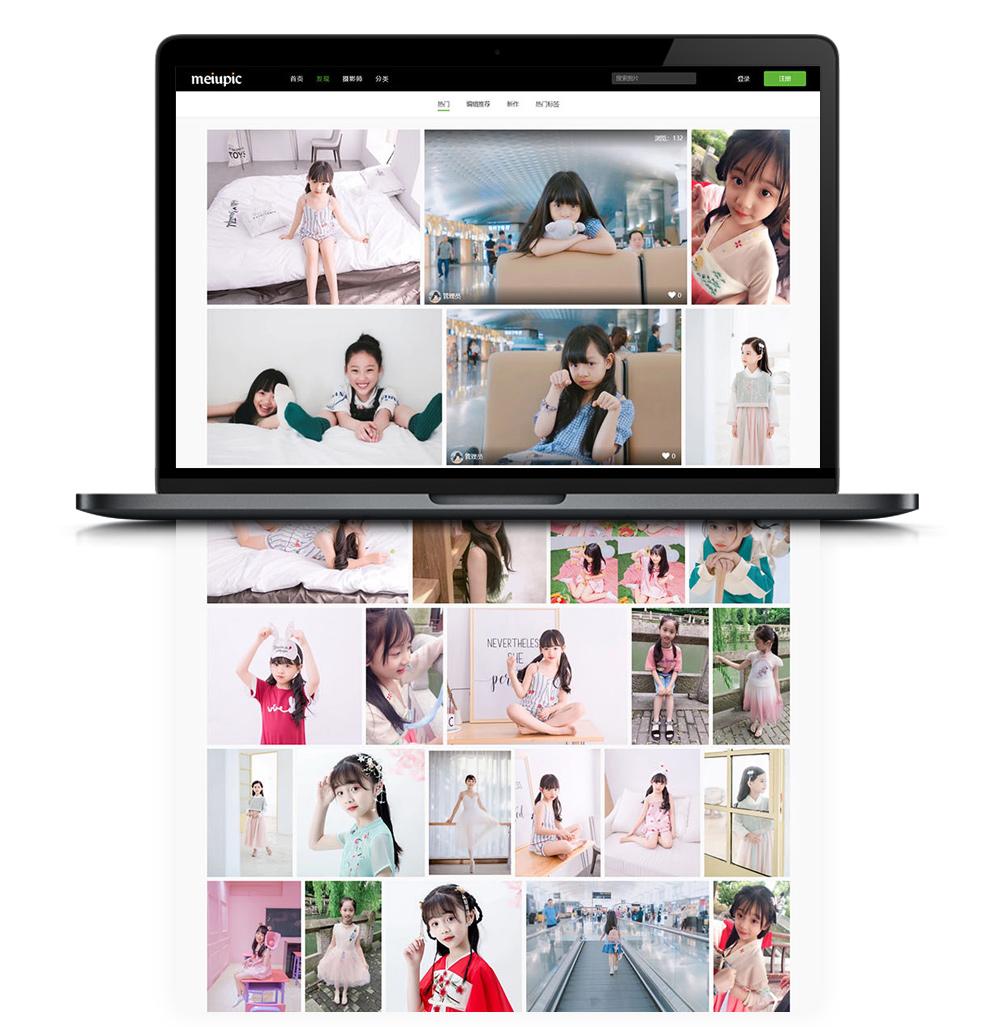 MeiuPic3.0美优在线相册管理系统网站源码-找主题源码