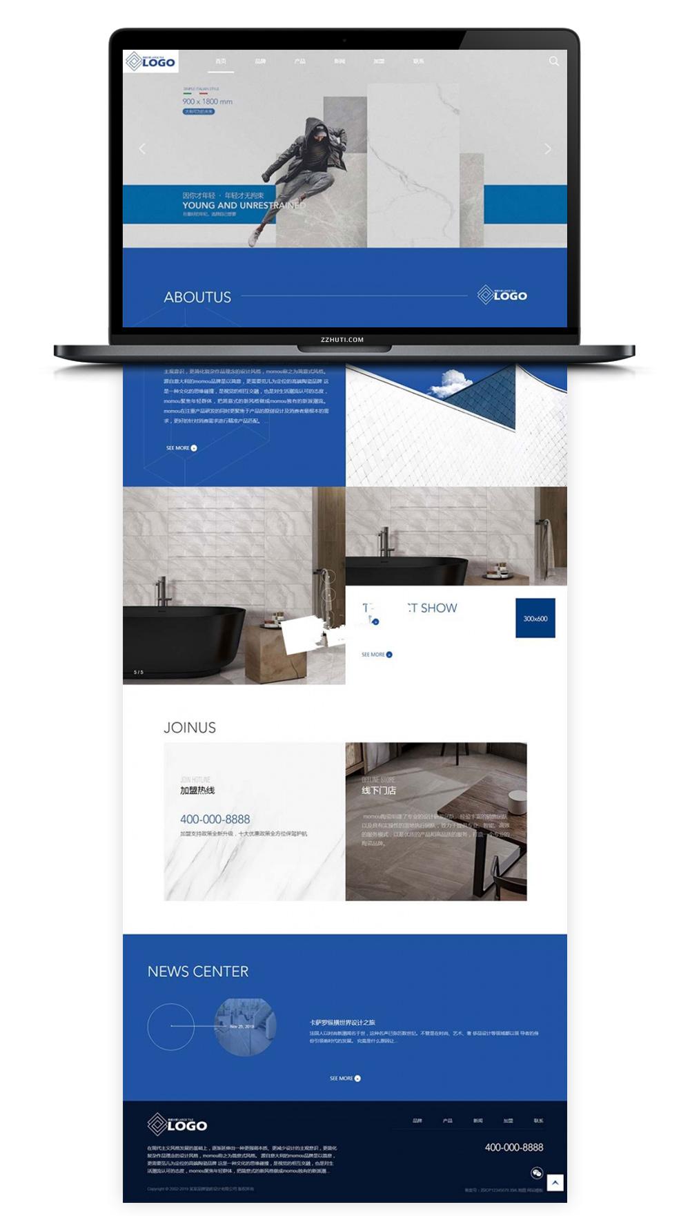 【织梦建材企业模板】HTML响应式家居建材瓷砖类大气公司网站模板-蓝汇源码