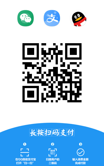 Layui前端框架开发的一款多合一收款码在线生成系统源码附多套前端UI模板-找主题源码