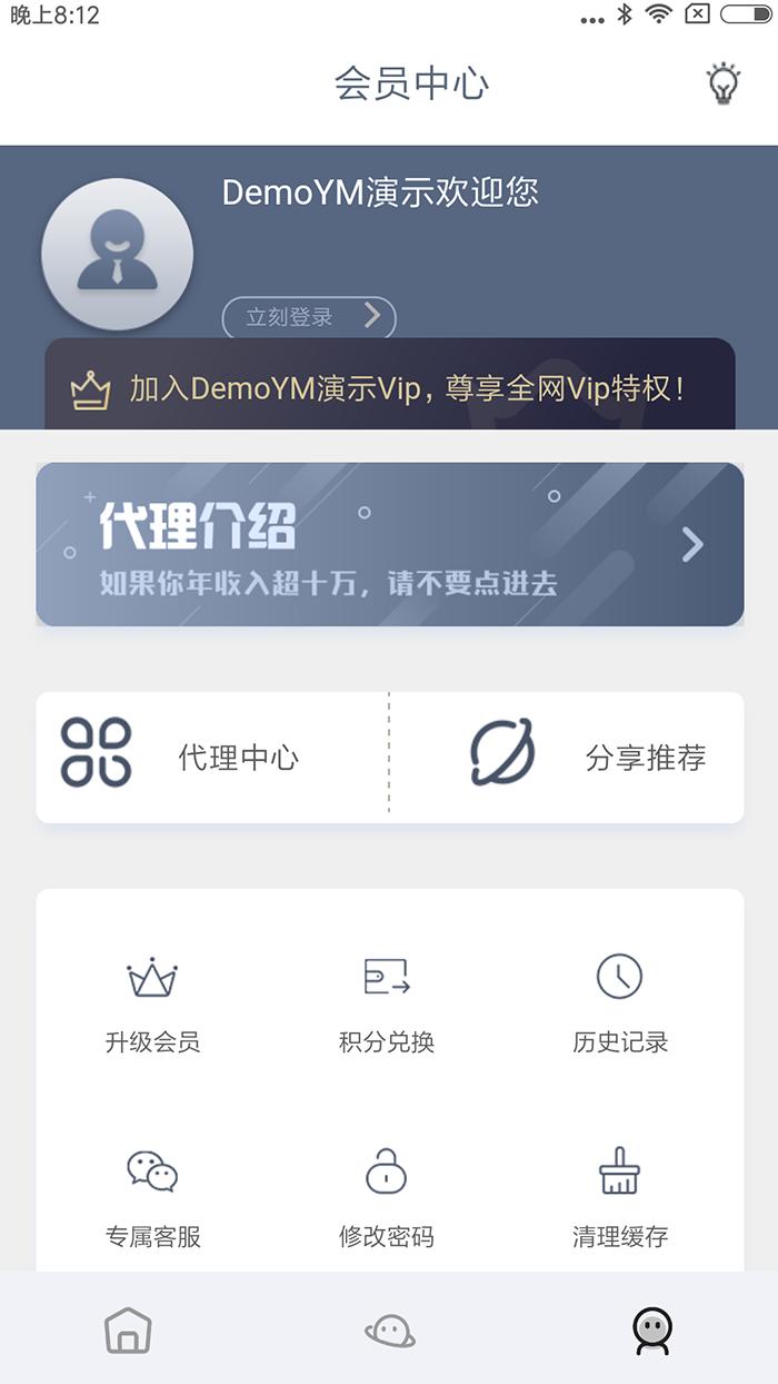 【双端聚合影视】04-24更新全新UI原生混合APIcloud短视频APP源码-找主题源码