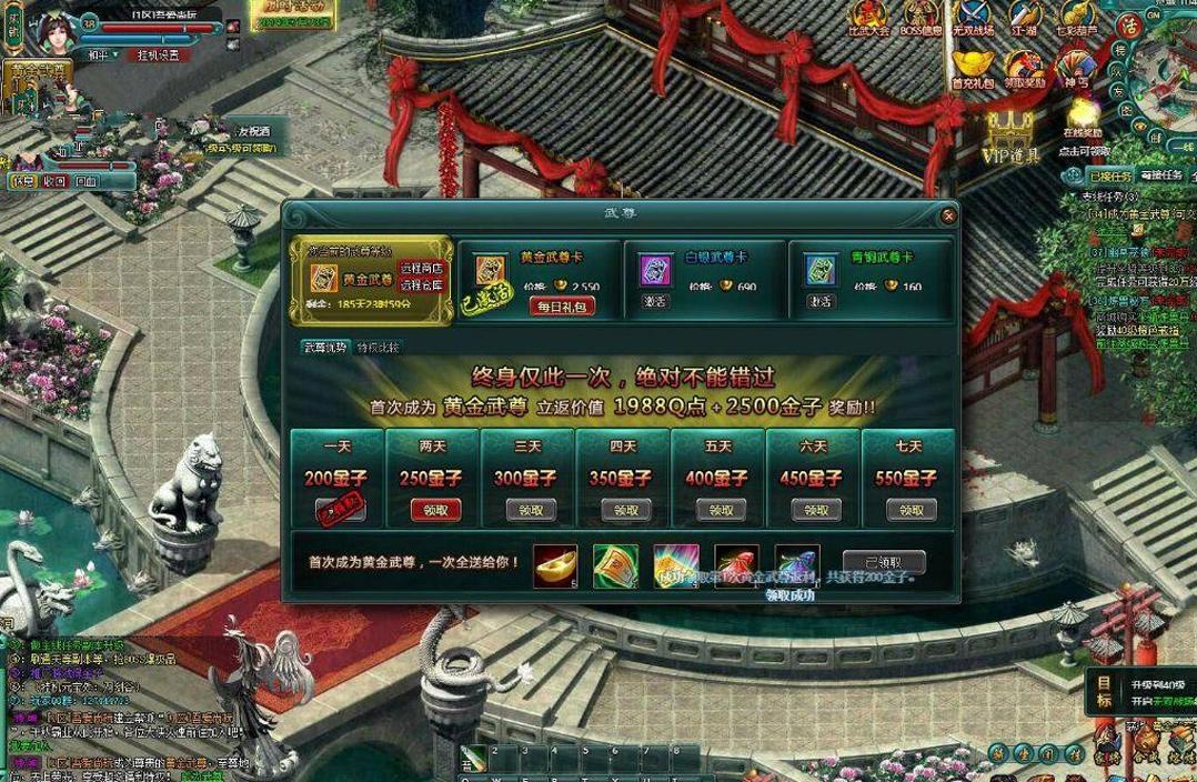 神创天下网页游戏单机版一键安装服务端带商城系统与无限元宝-找主题源码