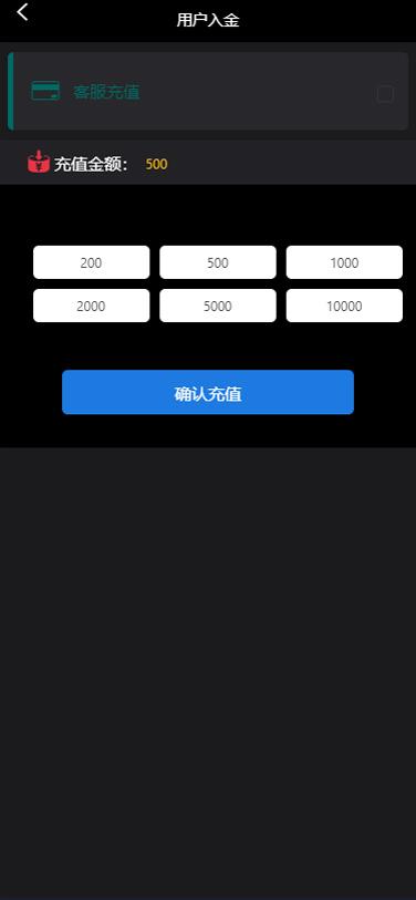 【跳动K线微盘系统】2020-04全新重构UI版微盘学习盘超完整源码服务器打包版-找主题源码
