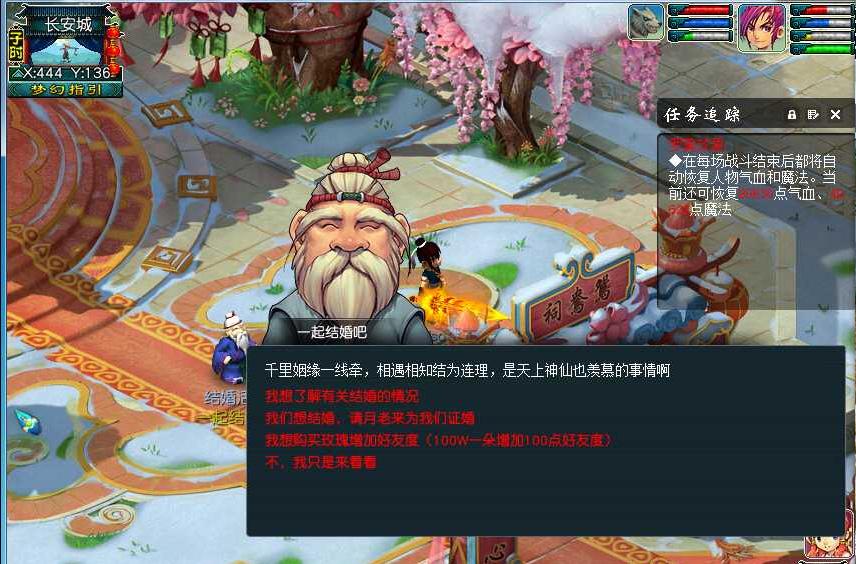 【梦幻西游服务端】2020.04最新修复版西游客户端游戏源码-找主题源码
