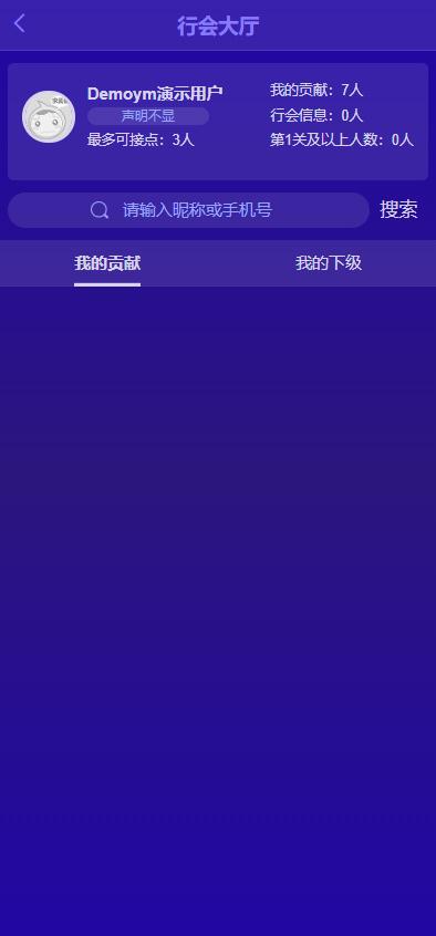 【微商新零售平台】营销推广必备神器网站源码-找主题源码