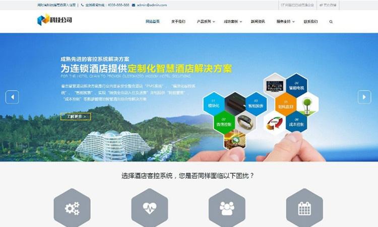 【织梦科技企业模板】响应式科技智能产品类企业网站HTML自适应手机端源码-蓝汇源码
