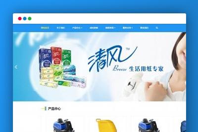 【织梦家政服务企业模板】html5自适应清洁家政服务公司网站DEDECMS模板-找主题源码