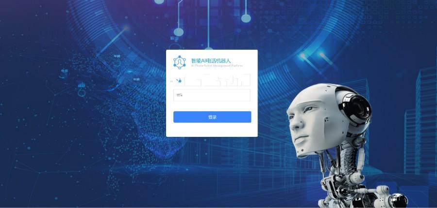 【电销机器人】独家首发最新版价值5K的语音电话销售机器人完整版网站源码[附文字安装搭建教程]-找主题源码