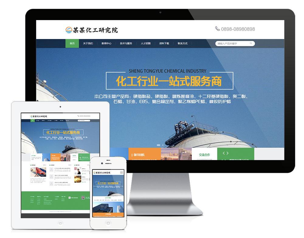【易优化工企业模板】TP内核响应式新能源化工研究院企业网站源码-找主题源码